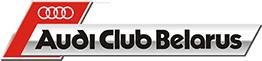 Audi club Belarus